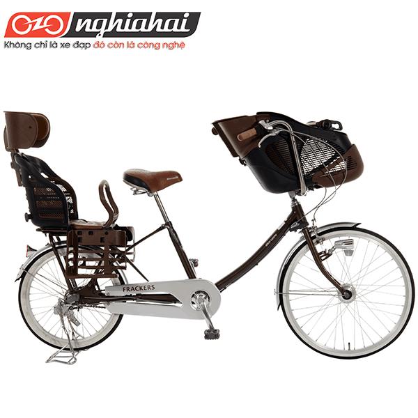 Xe đạp Mini Mama Nhật MT2433
