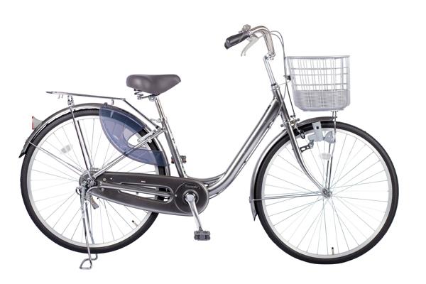Xe đạp mini Nhật WEA 2611 xam