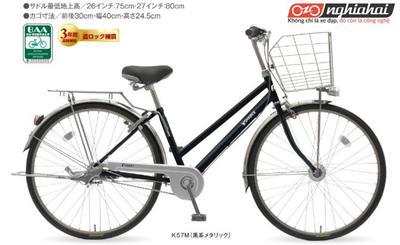 Xe đạp cào cào SHA 2683