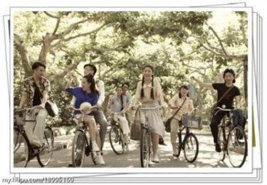 Xe đạp phương thức hữu hiệu nhất để bắt đầu một cuộc sống đơn giản 1