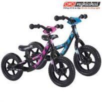 Ưu điểm của xe đạp trẻ em cân bằng 3