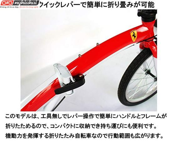 Xe đạp gấp Ferrari 2
