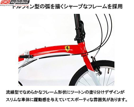 Xe đạp gấp Ferrari 6